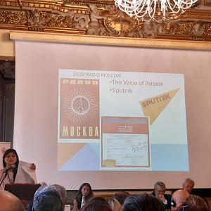 Магистрант НИУ «БелГУ» приняла участие в международной конференции в Италии