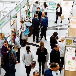 Лицом к лицу с экосферой: шанс заявить о себе на выставке ЭкоГородЭкспо Весна 2020