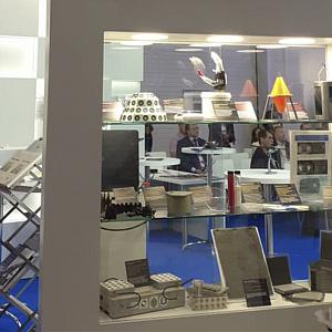 Разработка НИУ «БелГУ» представлена на VI международном форуме «Армия-2020»